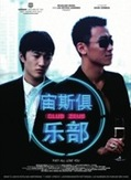 Club zeus, (DVD)