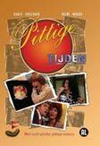 Pittige tijden 1, (DVD)