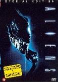 Aliens, (DVD)