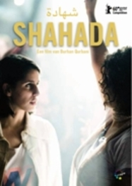 Shahada (Vlaamse Versie)