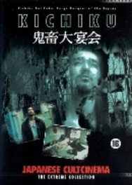 Kichiku , (DVD) PAL/ALL REGIONS *JAPANESE CULTCINEMA* DVD, MOVIE, DVDNL