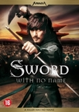 Sword with no name, (DVD)