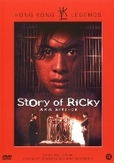 Story of Ricky Oh, (DVD)