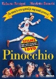 Pinokkio, (DVD)