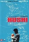 Hush!, (DVD)