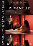 Revanche, (DVD)