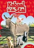 Kabaal in de stal 3, (DVD)