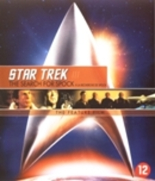 Star trek 3 - Search for Spock, (Blu-Ray) BILINGUAL // *THE SEARCH FOR SPOCK* MOVIE, Blu-Ray