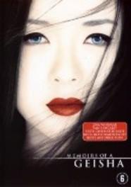 Memoirs of a Geisha, (DVD) CAST: ZIYI ZHANG (DVD), Golden, Arthur, DVDNL