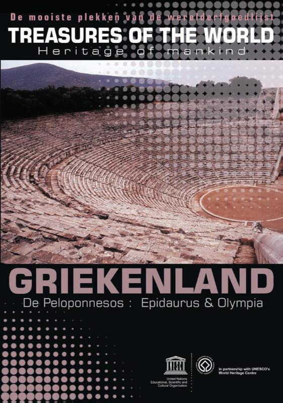 Treasures of the world: Griekenland/de peloponnesos