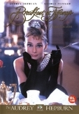 Breakfast at Tiffany's, (DVD)
