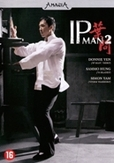 IP man 2, (DVD)