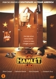 Hamlet 2, (DVD)