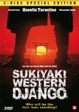 Sukiyaki Western Django, (DVD)