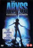 Abyss, (DVD)