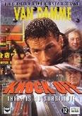 Knock off, (DVD)