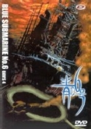 Blue Submarine No.6 - Oavs 4 - DVD