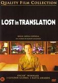 Lost in translation, (DVD)