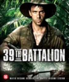 39th Battalion (Kokoda)