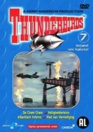 Thunderbirds 7