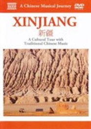 Travelogue - Xinjiang