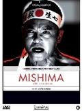 Mishima , (DVD)