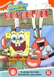 SpongeBob SquarePants - Spons Zoekt Werk