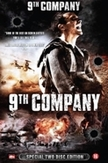 9th company, (DVD)