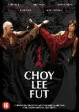 Choy Lee Fut, (DVD)