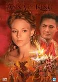Anna and the king, (DVD)