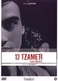 13 tzameti, (DVD)