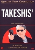 Takeshis, (DVD) *QUALITY FILM COLLECTION*/PAL/REGION 2