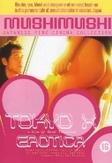 Tokyo x erotica, (DVD)