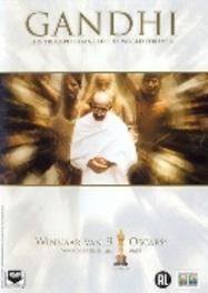 Gandhi (DVD)