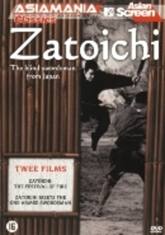 Zatoichi: The Festival of Fire & Zatoichi Meets the One Armed Swordsman