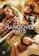 Hangover 2, (DVD) PAL/REGION 2-BILINGUAL // W/BRADLEY COOPER