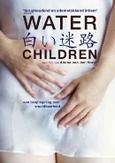 Water children, (DVD)