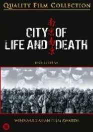City of life and death, (DVD) PAL REGION2 // BY CHUAN LU MOVIE, DVDNL