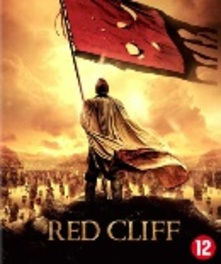 Red Cliff (Blu-ray)