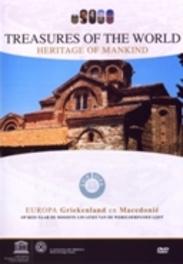 Treasures Of The World - Griekenland En Macedonië