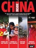 China inside, (DVD)