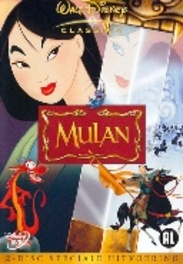 Mulan, (DVD) BILINGUAL (DVD), ANIMATION, DVD