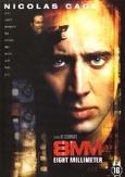 8mm, (DVD)