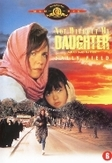 Not without my daughter, (DVD)