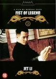 Jet Li collection - Fist of...