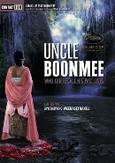 Uncle Boonmee, (DVD)