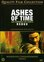Ashes of time, (DVD) PAL/REGION 2-BILINGUAL
