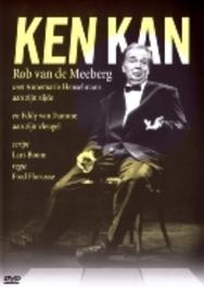 Ken Kan