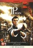 IP man, (DVD)