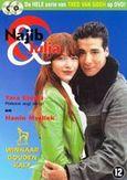 Najib & Julia - Seizoen 1,...